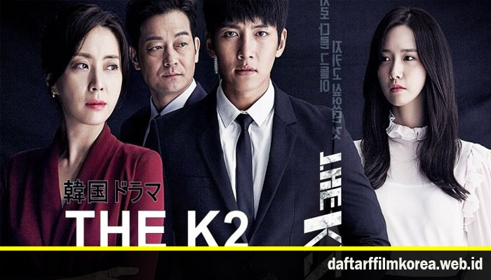 daftar film korea the k2