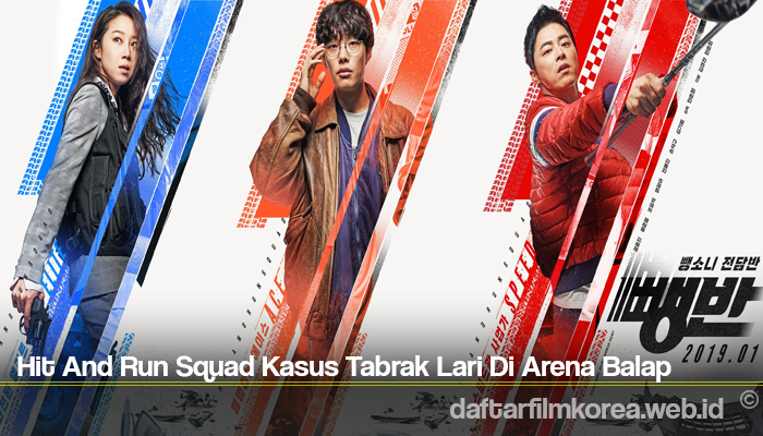 Hit And Run Squad Kasus Tabrak Lari Di Arena Balap